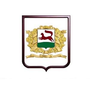 В Минспорта обсудят привлечение инвестиций в строительство спортивных объектов в Башкирии