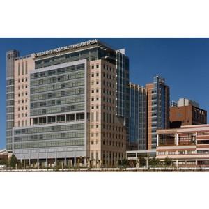 Сhildren's Hospital of Philadelphia стала лучшей среди детских больниц