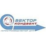 Сертификация воздухосборников проточных А1И с.5.903-20(2), грязевиков ТС-565 – Т