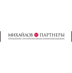 «Михайлов и Партнеры» - лучший IR-консультант по версии Russia IPO Awards