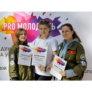 Студенты Рубцовского института на II международной молодежной школе управления и активности