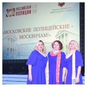 Зеленоградская полиция приняла участие в праздничном концерте «Московские полицейские – москвичам!»