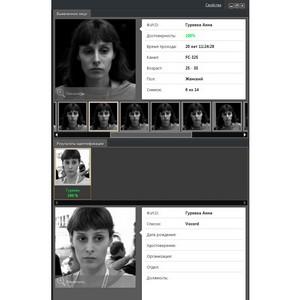Система распознавания лиц Vocord FaceControl обеспечила безопасность Кубка мира по биатлону