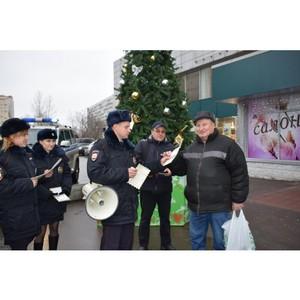 Полицейские Зеленограда предостерегли граждан от мошенничества