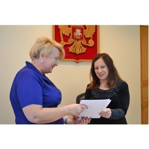 Южноуральскому регистратору объявил благодарность российский министр