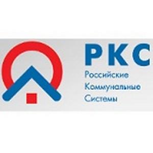 Директором «Амурских коммунальных систем» назначена Наталия Куприна