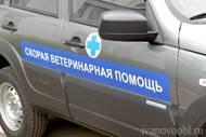 Транспорт службы  ветеринарии Астраханской области оборудован Глонасс