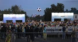 Международный фестиваль болельщиков в Саранске: звезды, бразильский карнавал и танцы с перьями