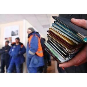 Два жителя Зеленограда задержаны за нарушения миграционного законодательства