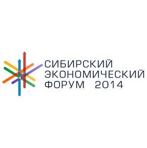 Круглый стол «Образование: поиск и подготовка кадров» для бизнеса Китая и России