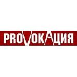 «Ты — предприниматель» вместе с «Провокацией»