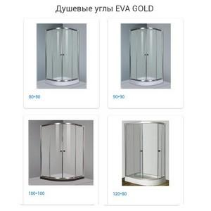 Душевые углы Eva Gold от 11000 руб.