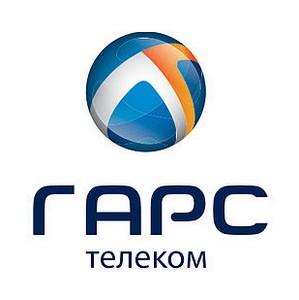 Итоги I полугодия 2014: объем банка проектов Гарс Телеком превысил 8,5 млн. кв. м