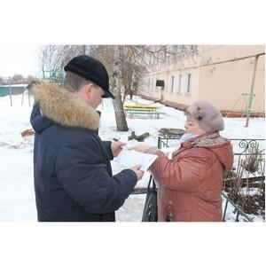 ОНФ обратил внимание властей на проблему двойных платежей за ЖКУ в Стрелице