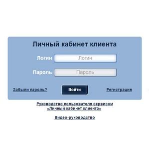 Сотрудники ОАО «ТЭК» научат потребителей пользоваться «Личным кабинетом клиента»