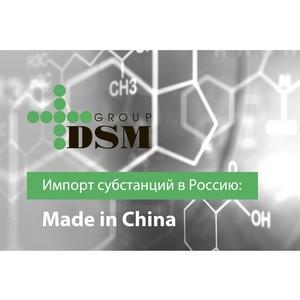 Импорт фармацевтических субстанций в Россию – рейтинг за 1 полугодие 2016 года.