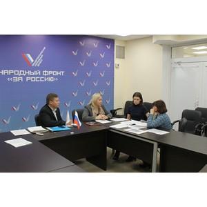 Активисты ОНФ в Петербурге подвели итоги мониторинга обращений граждан за 2017 год