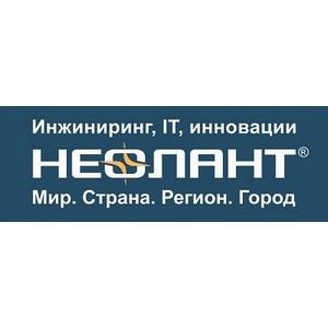 Госкорпорация «Росатом» и ГК «Неолант» представили ИСУПРИД в МАГАТЭ