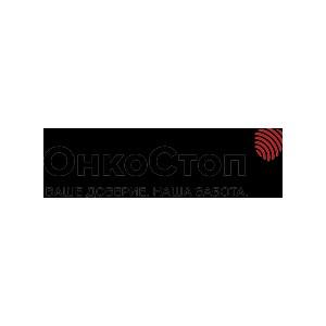 В «ОнкоСтопе» впервые проведено радиохирургическое лечение меланомы хориоидеи с фиксацией глаза