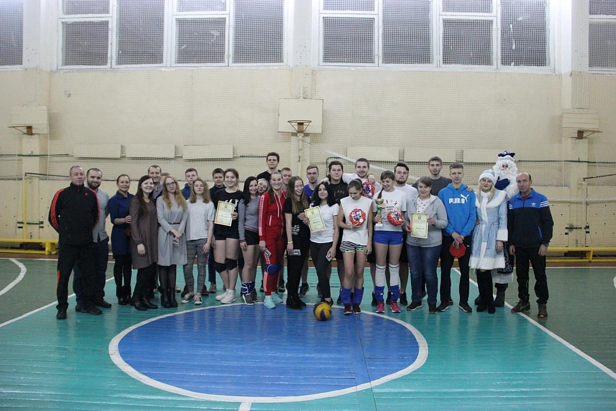 В Дзержинском филиале РАНХиГС состоялся новогодний турнир по волейболу