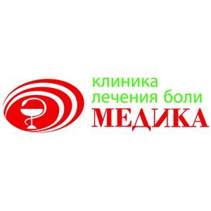 В Петербурге пройдет единственный в России научно-практический семинар по лечению хронической боли