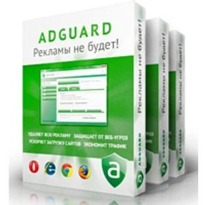 Adguard 5.3 очистит интернет от рекламы и мошеннических сайтов