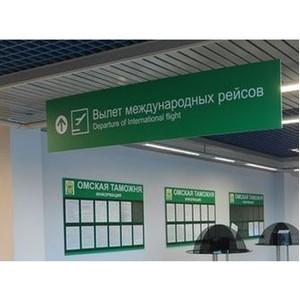 Таможенниками в омском аэропорту оформлено 720 международных рейсов