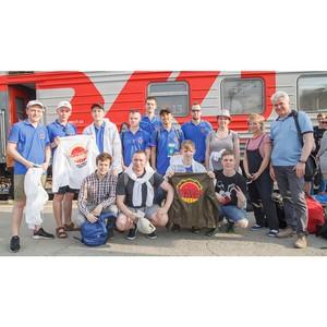 Интеротряд «Горизонт» отправился в Монголию обучать молодежь русскому языку