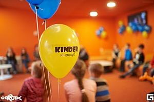 На этих выходных состоялось второе мероприятие детского Киноклуба Kinder