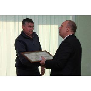 Пензенский филиал ФГУП «Ростехинвентаризация – Федеральное БТИ» подвёл итоги работы в 2013 году