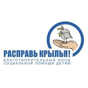 Детские «Голоса весны» на Казанском вокзале