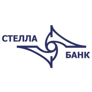 Стелла-Банк: кредиты субъектам малого и среднего предпринимательства