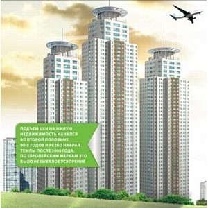 Отрезвление кризисом. Анализ рынка недвижимости Европы в журнале FxFactor