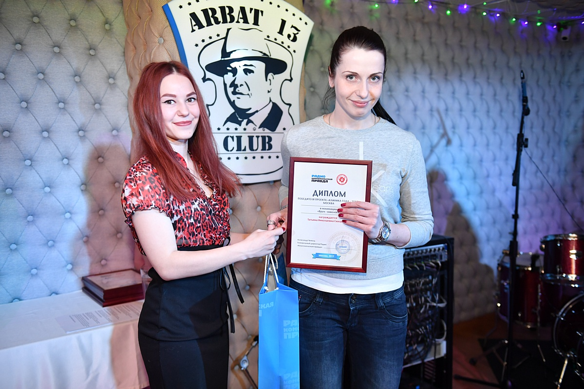 В номинации «Врач-онколог» премии «Клиника года-2017» победила врач МЕДСИ Татьяна Скворцова