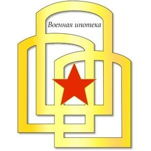 Итоги военной ипотеки в Забайкальском крае за I квартал 2017 года
