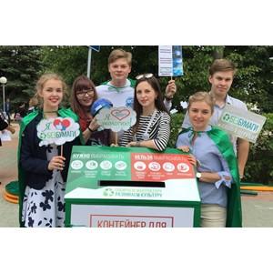 Гринпис поддержал один из нижегородских экологических проектов