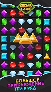 Первый аналог мобильной головоломки Two Dots от компании Infoshell