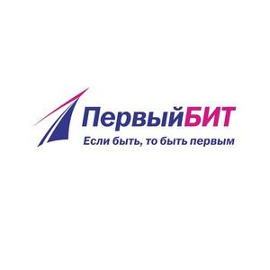 Уникальные вебинары Радмило Лукича от компании «Первый БИТ»