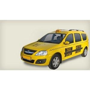 «Резидент такси» приедет бесплатно даже за МКАД