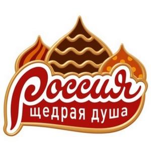 «Россия» — Щедрая Душа! представляет новинку – очень молочный шоколад с карамелью и арахисом