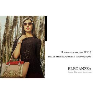 В бутиках Eleganzza открыт новый сезон весна/лето 2015!