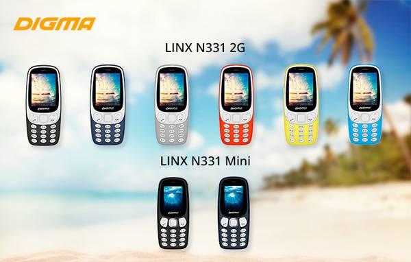 Digma выпустила две модели сотовых телефонов