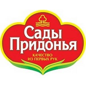 Детские социальные учреждения города получили помощь от Садов Придонья