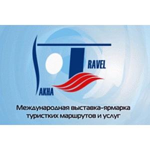 """АГТ приняло участие в проведении выставки """"Sakha Travel 2012"""" в Якутске"""