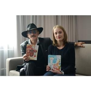 Михаил Боярский поддержал Пермский благотворительный проект «Все дети хотят дружить»!