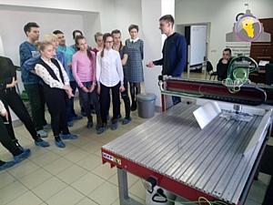 Городской бизнес-инкубатор МНФПМП г. Кемерово посетили школьники