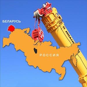 В Белоруссии открылись Российские сервис-центры