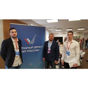 Активисты ОНФ в Карелии рассказали о проектах Народного фронта на форуме молодых педагогов