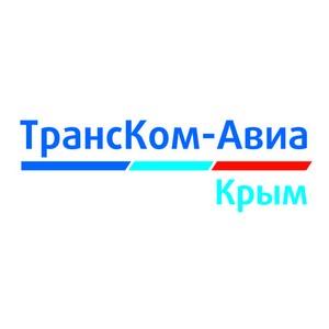 В «ТрансКом-Авиа Крым» стартовала акция «Бархатный сезон»