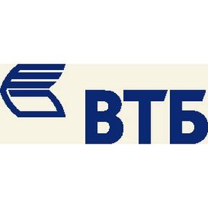 Банк ВТБ в 2012 году выдал региональным клиентам более 474 млрд рублей